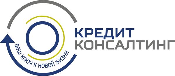 Кредит Консалтинг лого
