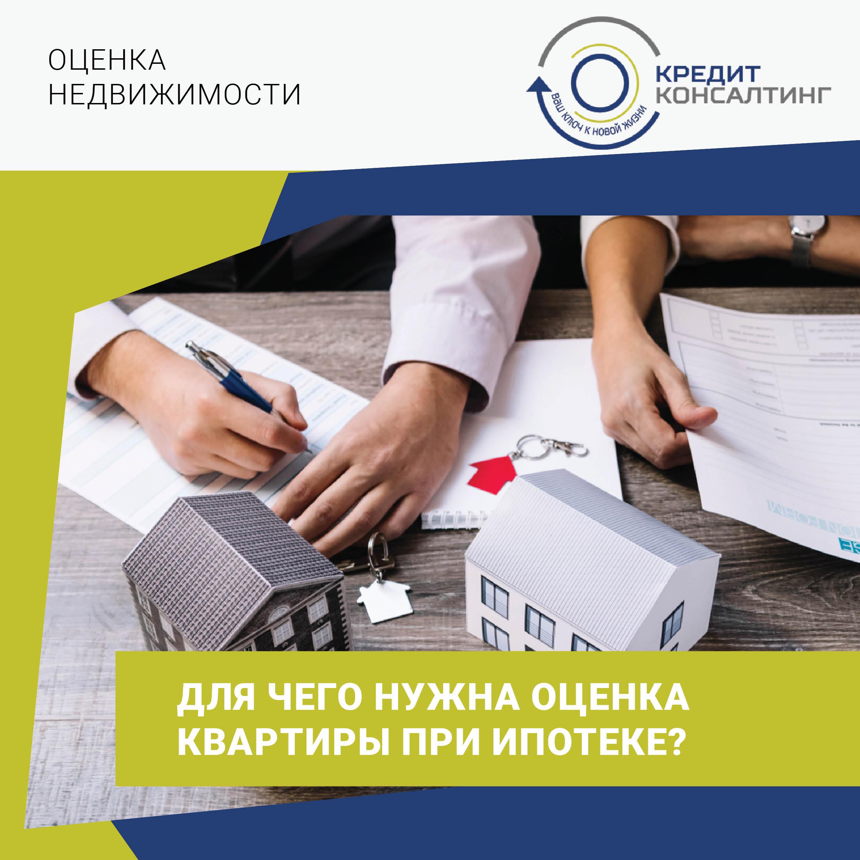 какие банки дают кредит на недвижимость дам деньги в долг под расписку днепропетровск