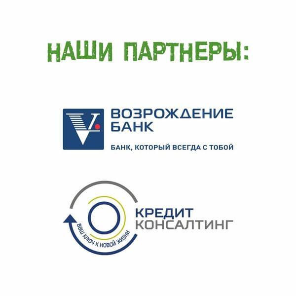 Партнер банк Возрождение