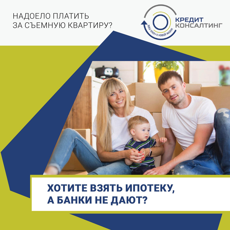 Банки Ипотека Воронеж